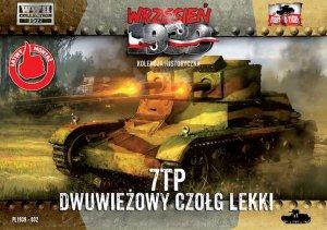 7TP double turret Polish light tank  (Vista 1)