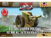 Skoda 100 mm 14/19 Gun with wheels - 1939 (Vista 2)