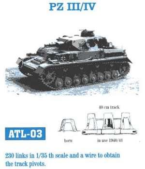 Panzer III / IV 40 cm inici - Ref.: FRIU-ATL003
