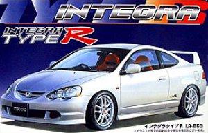 Honda Integra Type R  (Vista 1)