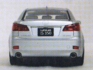 Lexus IS350  (Vista 4)