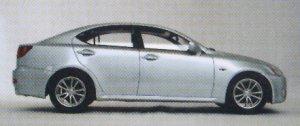 Lexus IS350  (Vista 5)