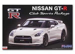 Nismo GT-R NISMO Club Sports Package  (Vista 1)