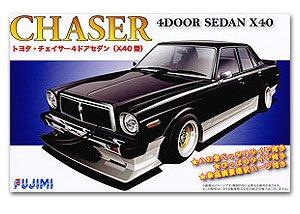 Toyota Chaser 4 Door Sedan Type X40  (Vista 1)