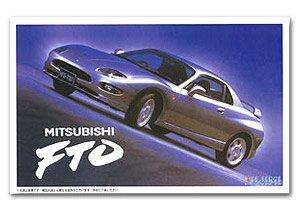 Mitsubishi FTO GPX `94  (Vista 1)