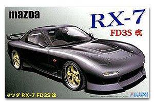 Mazda RX-7 Kai  (Vista 1)