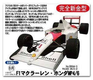 F1 Mclaren Honda MP4/6 Japan GP  (Vista 1)