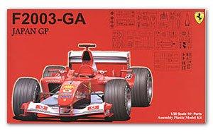 Ferrari F2003GA Japan GP  (Vista 1)