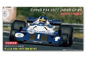 Tyrell P34 1977 Japan GP #3  (Vista 1)
