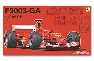 Ferrari F2003-GA Spain GP  (Vista 1)