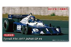 Tyrell P34 1977 Japan GP #4 Patrick Depa  (Vista 1)