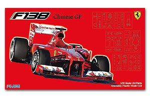 Ferrari F138 Chinese GP  (Vista 1)