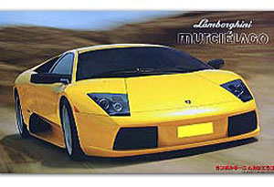 Lamborghini Murcielago  (Vista 1)