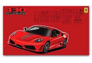 Ferrari F430 Scuderia  (Vista 1)