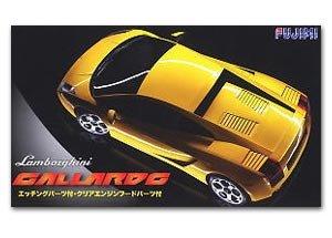 Lamborghini Gallardo  (Vista 1)