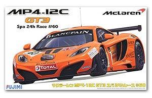 McLaren MP4-12C GT3 Spa 24 Hours race  (Vista 1)