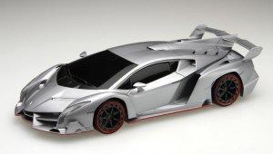 Lamborghini Veneno  (Vista 2)