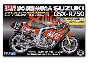 Suzuki GSX-R750 Yoshimura Custom 1986 TT  (Vista 1)