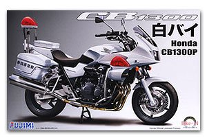 Honda CB1300P Motorcycle Police  (Vista 1)