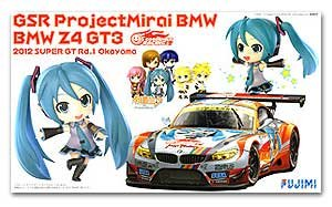 GSR ProjectMirai BMW 2012 Rd.1 Okayama  (Vista 1)