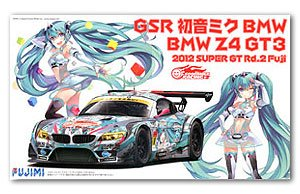 Good Smile Racing Hatsune Miku BMW  (Vista 1)
