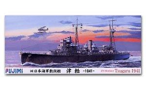 IJN Minelayer Ship Tsugaru 1941  (Vista 1)