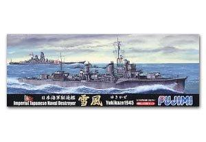 IJN Destroyer Yukikaze 1945   (Vista 1)