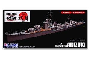 IJN Destroyer Akitsuki Full Hull Model   (Vista 1)