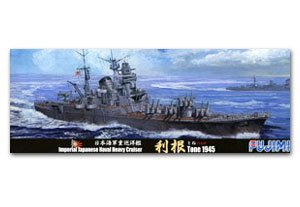 Japanese Navy Cruiser Tone 1945   (Vista 1)