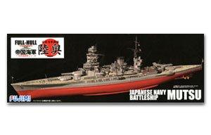 IJN Battleship Mutsu Full Hull Model  (Vista 1)