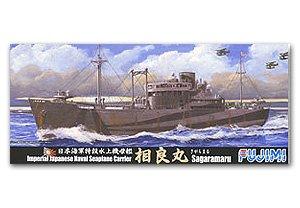 IJN Seaplane Carrier Sagaramaru  (Vista 1)