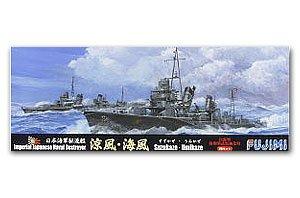 IJN Destoyer Suzukaze/Umikaze  (Vista 1)
