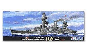 IJN Battleship Fuso 1941  (Vista 1)
