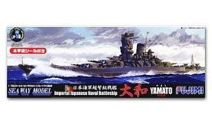 IJN Yamato w/Wooden Deck Sheet  (Vista 1)