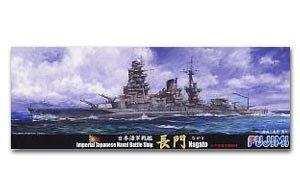 IJN Battleship Nagato   (Vista 1)