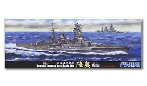 IJN Battleship Mutsu Outbreak of WWII Ve  (Vista 1)