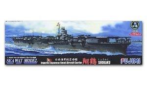 Shokaku w/Deck Decals & Machine Gun Part  (Vista 1)