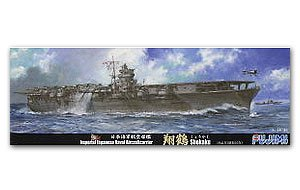 IJN Aircraft Carrier Shokaku   (Vista 1)