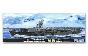 IJN Aircraft Carrier Shokaku 1942  (Vista 1)