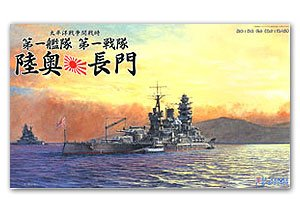 Pacific War 1st Fleet, 1st Squadron [Mut  (Vista 1)