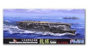 IJN Aircraft Carrier Ryujo After Second   (Vista 1)