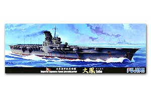 IJN Aircraft Carrier Taiho   (Vista 1)