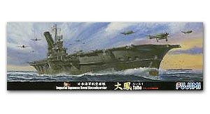 IJN Aircraft Carrier Taiho Latex Deck Ve  (Vista 1)