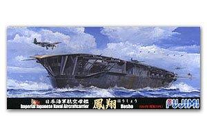 IJN Aircraft Carrier Hosho 1944  (Vista 1)
