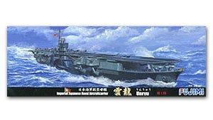 Japanese Navy Aircraft Carrier Unryuu -E  (Vista 1)