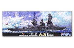 IJN Battleship Yamashiro 1941  (Vista 1)
