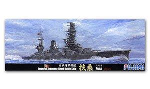 IJN Battleship Fuso 1938  (Vista 1)
