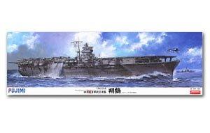 IJN Aircraft Carrier Shokaku 1941   (Vista 1)