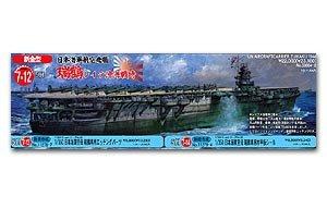 IJN Aircraft Carrier Zuikaku 1944    (Vista 1)