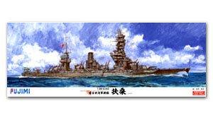 IJN Battleship Fuso   (Vista 1)